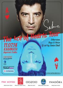 THE ACE OF HEARTS TOUR-2ος ΚΥΚΛΟΣ_KALAMATA_FRIDAY_11_07_LOW