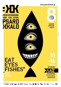 psarokokalo_poster