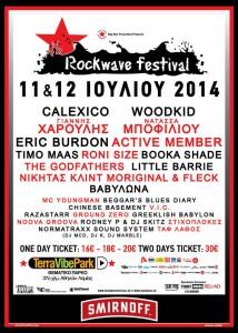 rockwavefest
