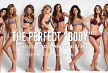 Οργή για τη νέα διαφημιστική καμπάνια της Victoria's Secret.
