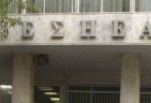 24ωρη απεργία σε όλα τα ΜΜΕ την Τετάρτη