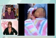 Γιώργος Λιάγκας: «Μου έχει πέσει το μωρό από το κρεβάτι…»!