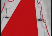 Δείτε την τραγουδίστρια που περπάτησε γυμνή στο κόκκινο χαλί!