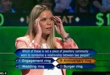 Δεν υπάρχει: Παίκτρια δίνει την πιο χαζή απάντηση και χάνει από την 1η ερώτηση