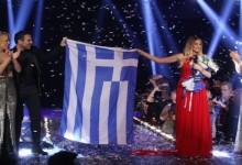 Δείτε πως γιόρτασε τη νίκη της η Μαρία Έλενα Κυριάκου και το μήνυμα που της έστειλε η Δέσποινα Βανδή!
