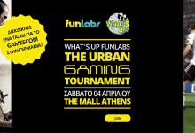 What's Up Funlabs: The Urban Gaming Tournament!