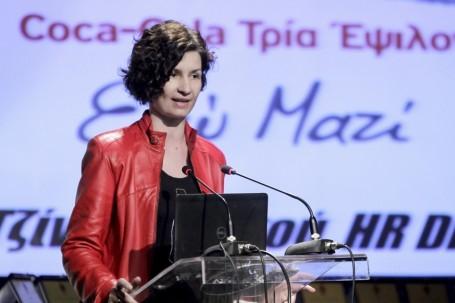 H Τζίνα Κυβετού, Διευθύντρια Ανθρώπινου Δυναμικού της Coca-Cola Τρία Έψιλον I