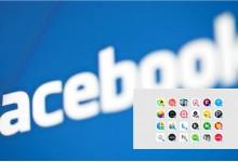 Έτσι θα είναι πλέον το Facebook! Δείτε τις μεγάλες αλλαγές που έρχονται
