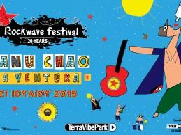 Και ο Μanu Chao στο Rockwave Festival!