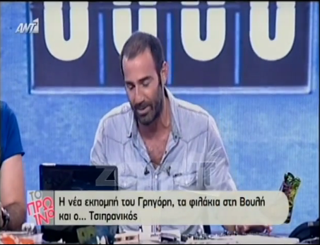 Γιώργος Λιάγκας για Ράδιο Αρβύλα  «Εγώ δεν γέλασα  μπορεί να έχω άλλο χιούμορ»   Entertainment   zappit.gr