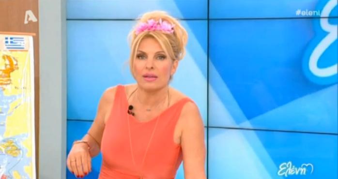 Ελένη Μενεγάκη   Το αναπάντεχο τηλεφώνημα στον αέρα της εκπομπής   CELEBRITY NEWS   yupiii.gr