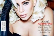 H Kim Kardashian αλα Marilyn Monroe