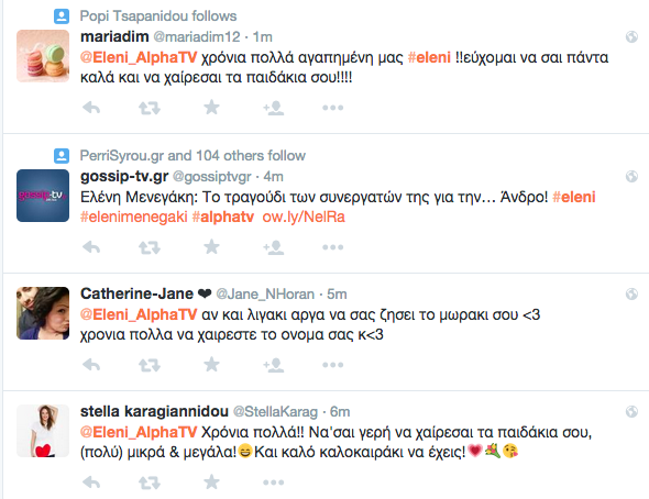 Eleni_AlphaTV   Twitter Search
