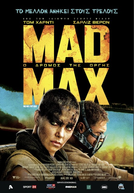 Mad Max_GR poster