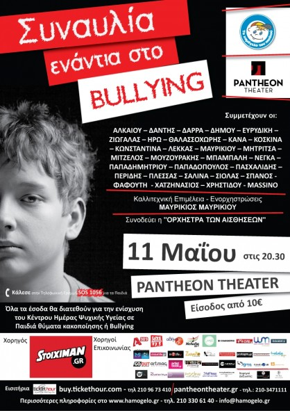 POSTER CONCERT BULLYING