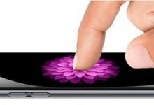Η μεγάλη αλλαγή στα iPhone<br /> έρχεται το Σεπτέμβριο<br />Το ανατρεπτικό χαρακτηριστικό του 6s
