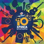 Αmita Motion 10 ΧΡΟΝΙΑ ΘΕΤΙΚΗ ΕΝΕΡΓΕΙΑ! Μεγάλη συναυλία στο Ηράκλειο!