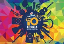 10 χρόνια θετική ενέργεια!! Η πιο θετική συναυλία στη Θεσσαλονίκη!!