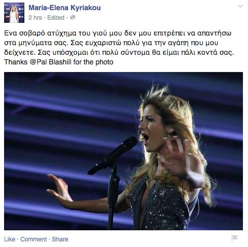 4  Maria Elena Kyriakou