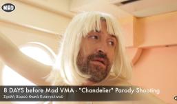 To mad.gr σε βάζει στα παρασκήνια των VMA! Δείτε το αποκλειστικό backstage video