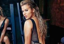 Κλόε Καρντάσιαν: Η σούπερ σέξι φωτογράφιση που τη βγάζει από τη σκιά της Κιμ
