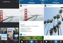 Αλλάζουν όλα στο Instagram με το νέο update!