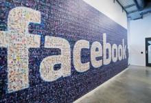 Απίστευτο!! Ένα δισεκατομμύριο άτομα χρησιμοποίησαν το Facebook την περασμένη Δευτέρα