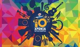 10 ΧΡΟΝΙΑ ΘΕΤΙΚΗ ΕΝΕΡΓΕΙΑ! Μεγάλη συναυλία αύριο Τρίτη 1η Σεπτεμβρίου στο Ηράκλειο