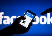 5 κόλπα που δεν ήξερες ότι μπορείς αν κάνεις μέσω Facebook!