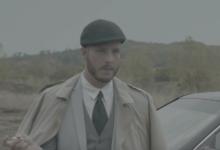 Μόλις κυκλοφόρησε το νέο video clip του Avicii