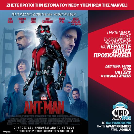 Antman (Post)