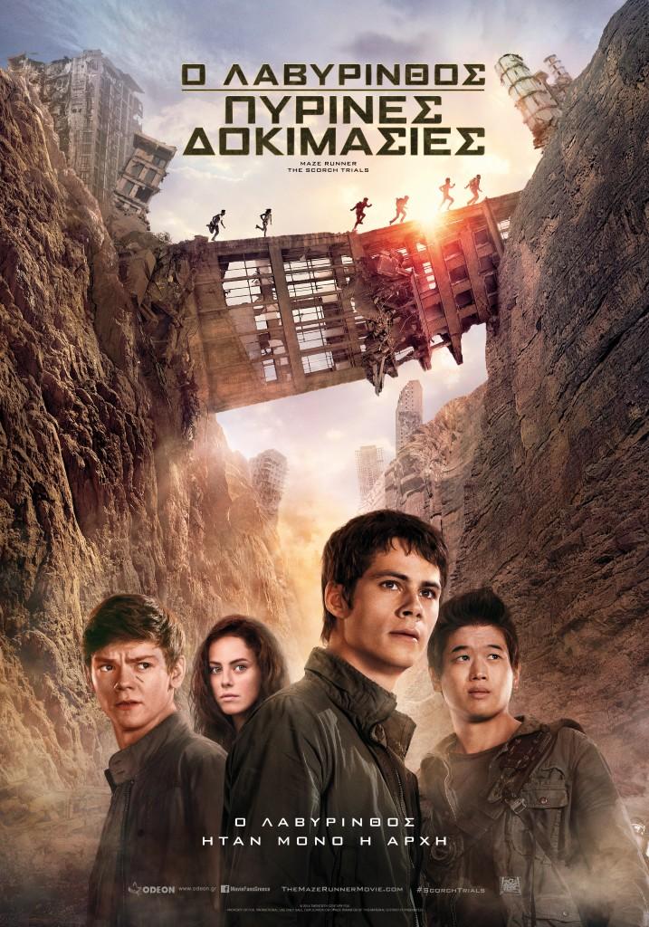 Maze Runner 2 poster