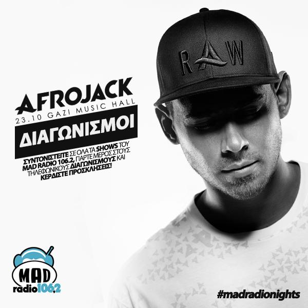 Διαγωνισμοί-Afrojack