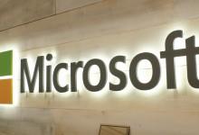 Σε ολόκληρη Microsoft και τσιγκουνεύονται το γάλα στον καφέ!