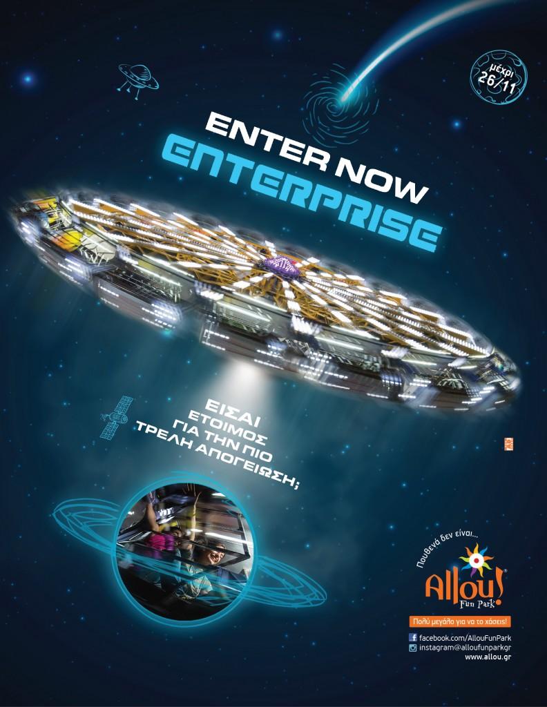 Enterprise @ Allou