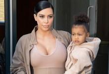 H Κim Kardashian λέει ότι δεν γουστάρει καθόλου που είναι έγκυος και αηδιάζει!
