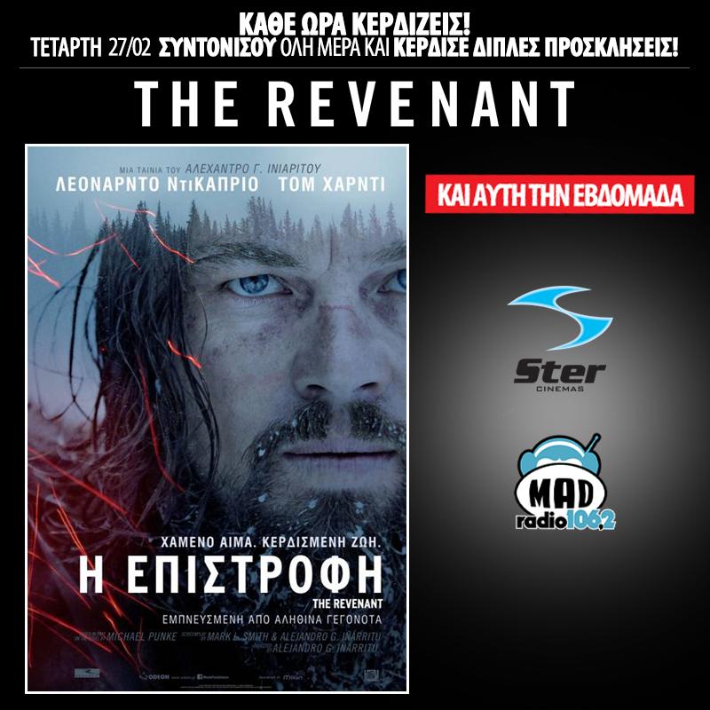 The Revenant (Post)