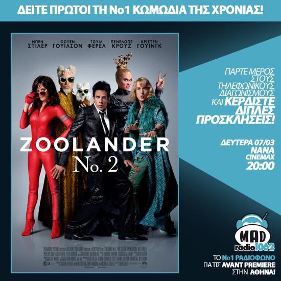 ZOO (Post2)