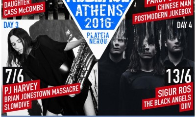 Release Athens 2016 poster 1
