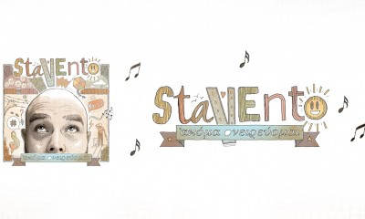 stavento youtube cover copy