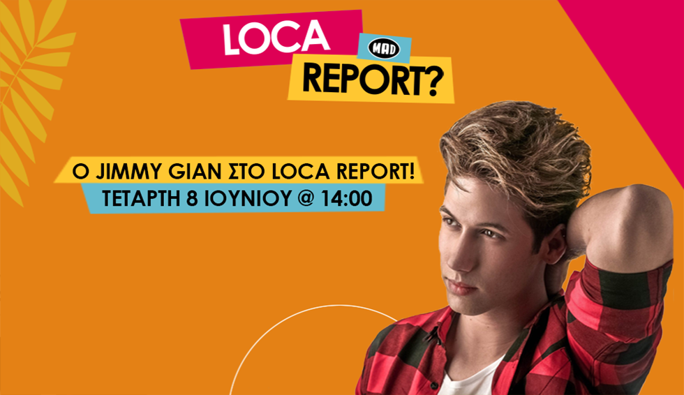 jimmy_gian_loca_report