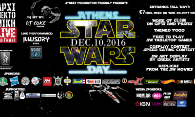 AthensStarWarsDay16FBCover-1200x675