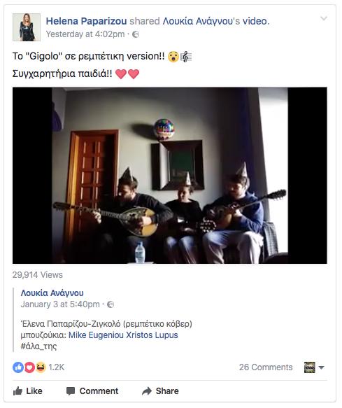 Screen Shot 2017-01-05 at 16.42.24