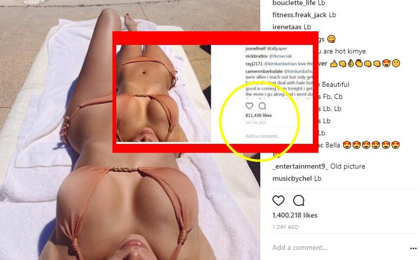 Η Kim Kardashian μοιράστηκε την ίδια φωτογραφία