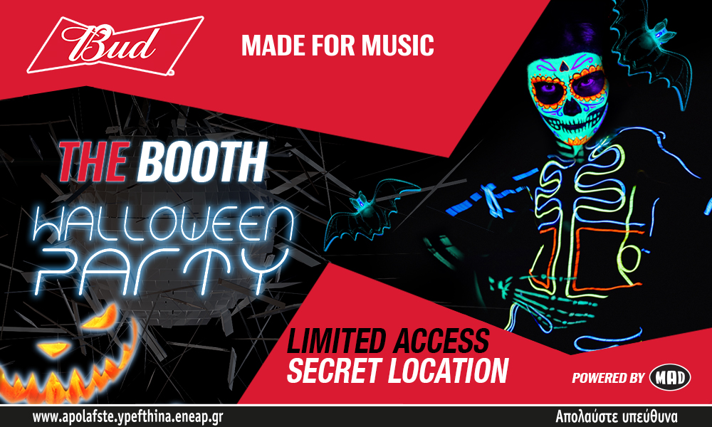 Βud Made For Music presents: The Halloween Booth!
