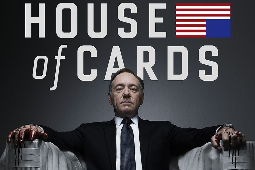 """House of Cards""- Η έκτη σεζόν θα είναι και η τελευταία"