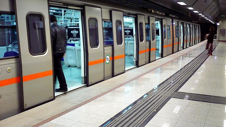 Χωρίς μετρό την Δευτέρα 14 Μαΐου λόγω 24ωρης απεργίας