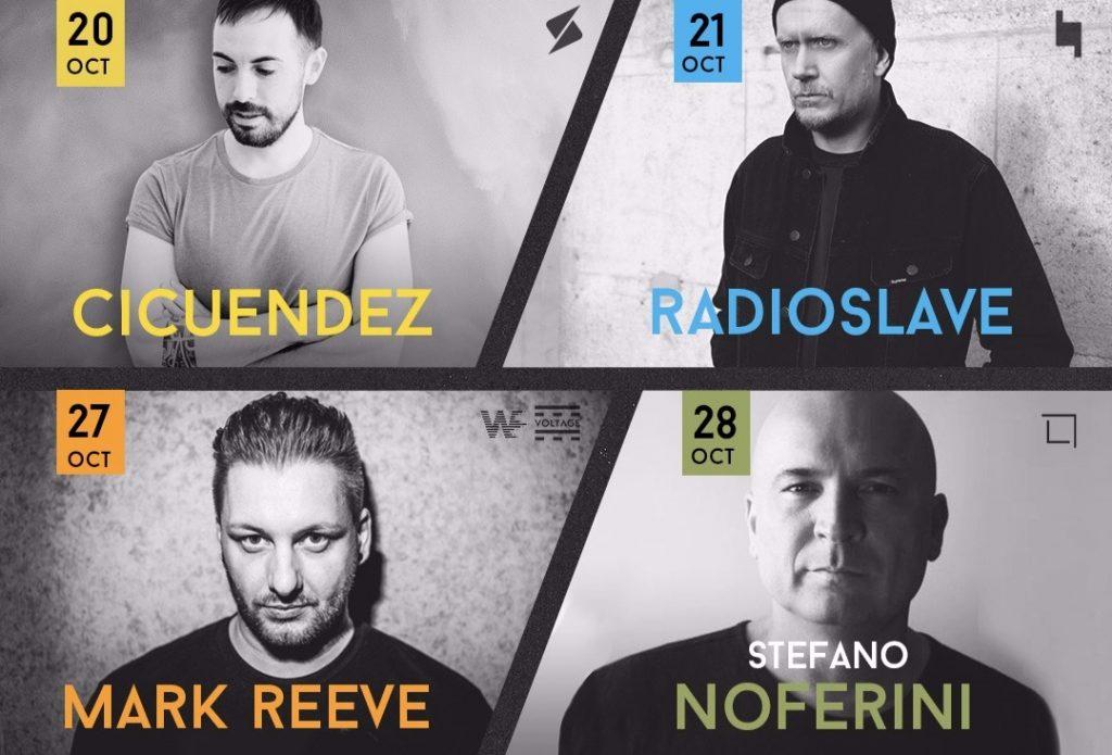 4 επόμενοι hot DJs στο STEAM