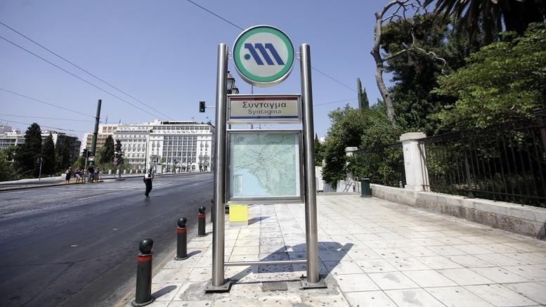 Επέτειος Πολυτεχνείου: Δείτε τις αλλαγές σε μετρό και λεωφορεία