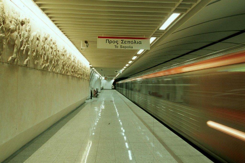 άχρηστες στάσεις μετρό και ηλεκτρικού
